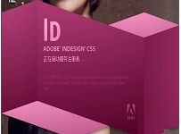 Adobe InDesign(排版编辑)